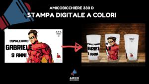 Bicchiere digitale